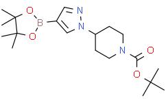 tert-Butyl 4-[4-(4,4,5,5-Tetramethyl-1,3,2-dioxaborolan-2-yl)pyrazol-1-yl]piperidine-1-carboxylate  4-[4-(4,4,5,5-四甲基-1,3,2-二氧硼戊环-2-基)吡唑-1-基]哌啶-1-甲酸叔丁酯