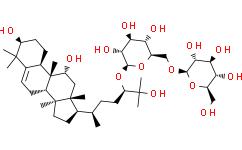 罗汉果苷 IIA1