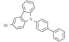 9-[1,1'-联苯-4-基]-3-溴-9H-咔唑