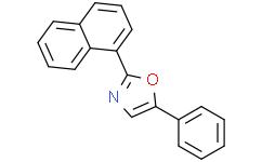 2-(1-萘基)-5-苯基恶唑