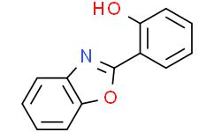 2-(2-羟苯基)苯并恶唑