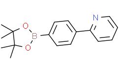 4-(2-吡啶基)苯硼酸频哪醇酯