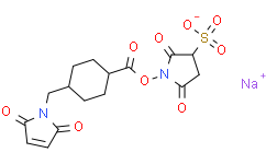 4-(N-马来酰亚胺甲基)环己烷-1-羧酸磺酸基琥珀酰亚胺酯钠盐