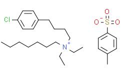 氯非铵甲苯磺酸盐