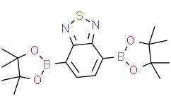 4,7-双(4,4,5,5-四甲基-1,3,2-二氧杂戊硼烷-2-基)-2,1,3-苯并噻二唑