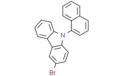 N-(1-萘基)-3-溴咔唑