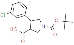 1-(叔丁氧羰基)-4-(3-氯苯基)吡咯烷-3-羧酸