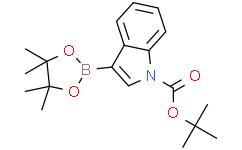 3-(4,4,5,5-四甲基-1,3,2-二氧杂硼杂环戊烷-2-基)-1H-吲哚-1-甲酸叔丁酯