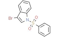 3-溴-(1-苯磺酰)吲哚