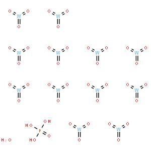 磷钨酸水合物