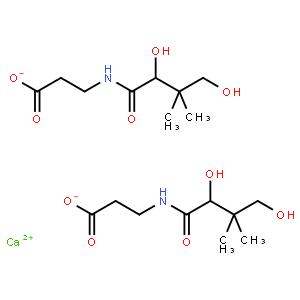 维生素B5,D-泛酸钙