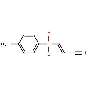 (E)-3-(对甲苯磺酰基)丙烯腈