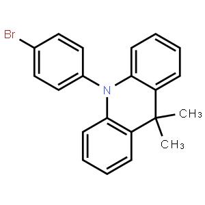 10-(4-溴苯基)-9,9-二甲基-9,10-二氢吖啶