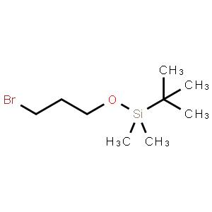 (3-溴丙氧基)-叔丁基二甲基硅烷