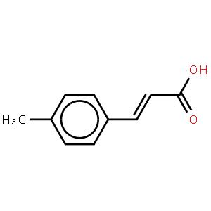 反-对甲基肉桂酸