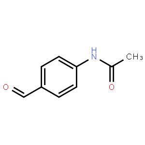 4-乙酰氨基苯甲醛