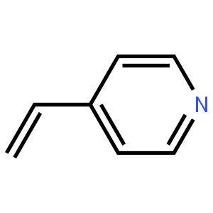 4-乙烯基吡啶
