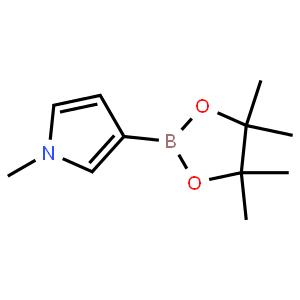 1-甲基吡咯-3-苯硼酸频哪醇酯