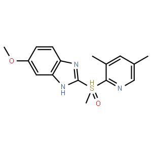 埃索美拉唑杂质B