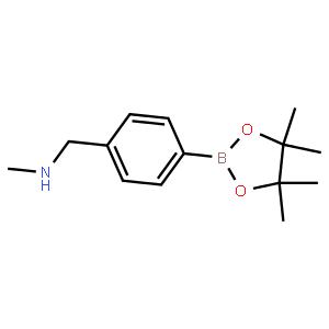 4-((甲基氨基)甲基)苯基硼酸频哪醇酯