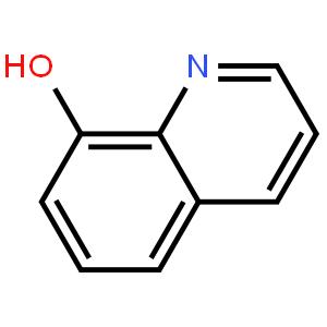 l -胱氨酸二钠一水合物
