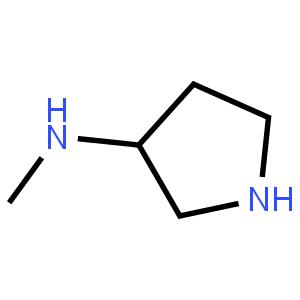 3-(甲氨基)吡咯烷