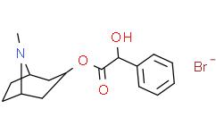 Homatropine Bromide