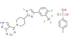 LY-2584702对甲苯磺酸盐