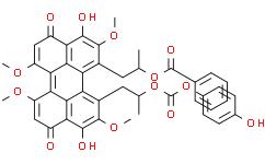 Calphostin C
