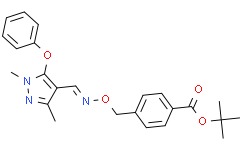(E)-唑螨酯