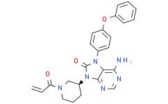 6-氨基-7,9-二氢-9-[(3S)-1-(1-氧代-2-丙烯-1-基)-3-哌啶基]-7-(4-苯氧基苯基)-8H-嘌呤-8-酮