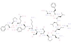凝血酶受体激动剂肽-14