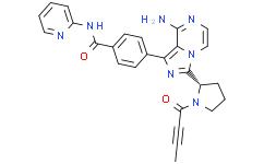 阿可替尼(ACP-196)