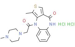 Telenzepine dihydrochloride