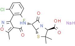 氟氯西林钠