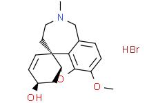 氢溴酸加兰他敏