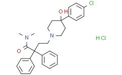 盐酸洛哌丁胺
