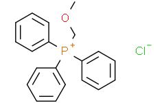 (甲氧基甲基)三苯基氯化