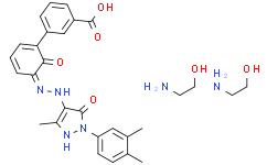 艾曲波帕乙醇胺