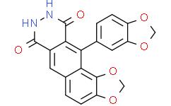 Helioxanthin 8-1