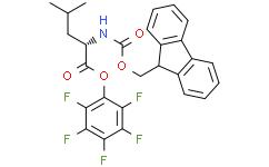 N-芴甲氧羰基-L-亮氨酸五氟苯酯