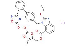 Azilsartan medoxomil monopotassium