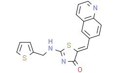 2-[[(噻吩-2-基)甲基]氨基]-5-[1-(喹啉-6-基)甲-(Z)-亚基]噻唑-4-酮