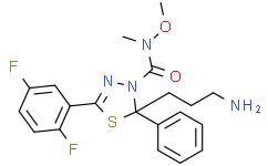 ARRY 520 trifluoroacetate