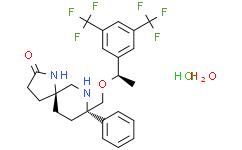罗拉吡坦盐酸盐